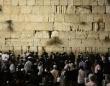 エルサレム「嘆きの壁」に隠された秘密。2000年前の地下室が発見される(イスラエル)