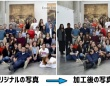 多人種感を出すために、学生の顔の色を変えたフランスの美術学校の集合写真。学校側は謝罪するも...