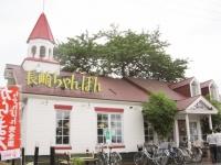リンガーハットの東京小平店(「Wikipedia」より)
