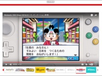 「Nintendo 3DS Direct 2016.9.1 プレゼンテーション映像」より