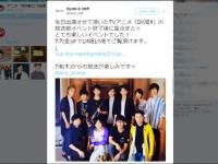 アニメ『DIVE!!』公式Twitter(@dive_anime)より