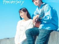 TAOTAK「Anniversary」ジャケット写真