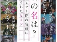 エンタメ総合誌『エンタミクス』12月号より