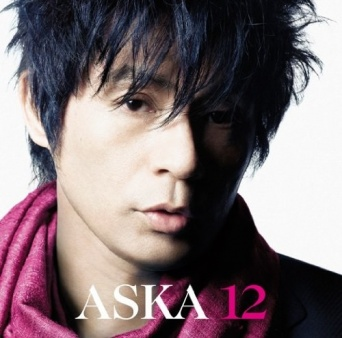 """ASKA容疑者がけさ送検...覚せい剤で""""再び逮捕""""のなぜ?"""