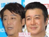 坂上忍、加藤浩次(極楽とんぼ)