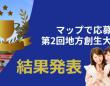 一般社団法人日本中小企業情報化支援協議会のプレスリリース画像