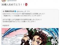※画像は花江夏樹のツイッターアカウント『@hanae0626』より