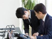 3位大谷翔平、2位神木隆之介! 社会人400人が選ぶ、理想の新入社員ランキング2018【男性版】