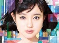『永遠と瞬間 【セブンティーン盤】』(SHINKAI)