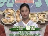 8月11日放送の『朝まで生テレビ!』より