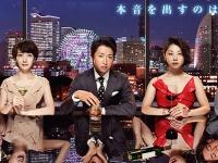 『世界一難しい恋』(日本テレビ系)公式サイト