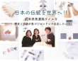 美濃焼タイルアクセサリー popolo(ぽぽろ)のプレスリリース画像