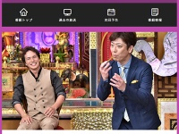 日本テレビ『今夜くらべてみました』公式サイトより
