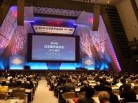 今春の「第29回日本医学会総会」(写真:会場の国立京都国際会館のHPより)