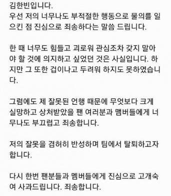 ※画像はB.I(iKON)のインスタグラムアカウント『@shxxbi131』より