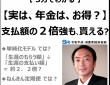 令和平成・消費者経済総研のプレスリリース画像