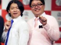 野田クリスタルが1350万円を獲得!ニンテンドーまで動かしたゲーム開発能力