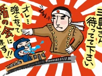 イラスト/帆南ふうこ
