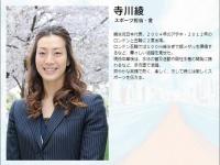 ※イメージ画像:テレビ朝日『報道ステーション』出演者プロフィールページより