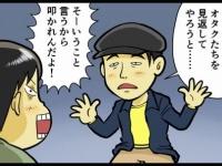 イラスト=北村ヂン