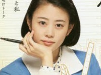 「連続テレビ小説 とと姉ちゃん Part2 (NHKドラマ・ガイド)」(NHK出版)