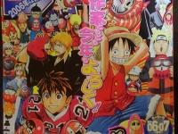 『週刊少年ジャンプ』2006年度06.07合併号