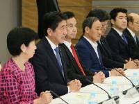 規制改革推進会議(「首相官邸 HP」より)