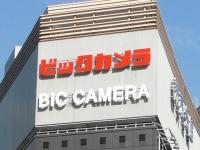 ビックカメラの店舗(「Wikipedia」より)
