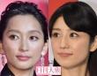 (左から)杏、小倉優子