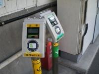 ICOCAなら1円あればいいのに...(haconejiさん撮影、flickrより)