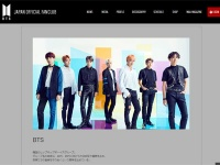 「BTS JAPAN OFFICIAL FANCLUB」より