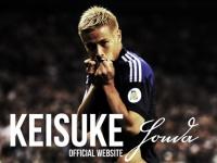 「本田圭佑オフィシャルWEBサイト」より。