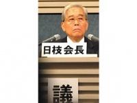 日枝久フジHD会長。写真は2012年、同社株主総会にて。