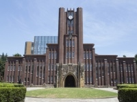 どういう意味? 実際に使われている大学特有の用語20「阪大:イカ阪」「上智:ソジャー」