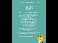 ツイッター:ぺこ(@pecotecooo)より