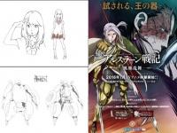 左:『ひるね姫 ~知らないワタシの物語~』、右:『アルスラーン戦記 風塵乱舞』公式サイトより。