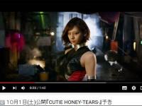 YouTUbe「東映映画チャンネル」より。