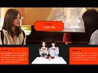 「乃木恋カフェ―セブン・ストーリーズ」公式サイトより