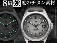 YRZ ryutukanのプレスリリース画像