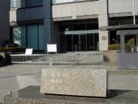 公正取引委員会庁舎(「Wikipedia」より)