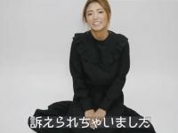 ※画像は今井華のインスタグラムアカウント『@imaihana』より