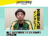 NHK『いだてん~東京オリムピック噺~』公式サイトより