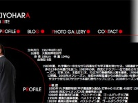 OFFICE KIYOHARA OFFICIAL WEB SITEより