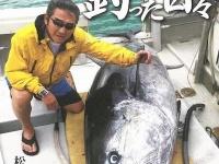 マグロ釣りでも名を馳せた松方弘樹