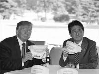 安倍首相・トランプ大統領