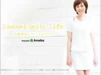 ※イメージ画像:比嘉愛未オフィシャルブログ「Manami Smile Life」より