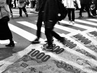 高須院長、紛失した財布が無事手元へ戻り「日本はいい国だ」に共感の声が続々(写真はイメージです)