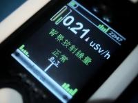 中国の原発で「放射性物質漏れ」の疑い G7の裏で何が起こっていたのか