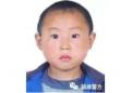 なぜこの写真を使った?指名手配犯の写真が幼少期すぎて今の姿が予測つかないとネットで失笑された中国警察