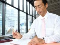 CFOとは? 意味とその役割・役職